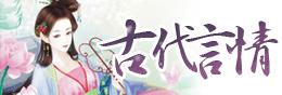 分類(lei)圖(tu)片