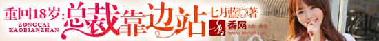 香(xiang)網(wang)