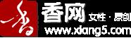 xiang5.com - 香(xiang)網言情小說,免費言情小說大全,免費閱讀(du)